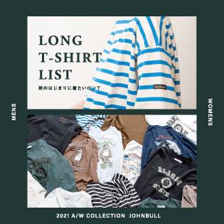 LONG T-SHIRT LIST