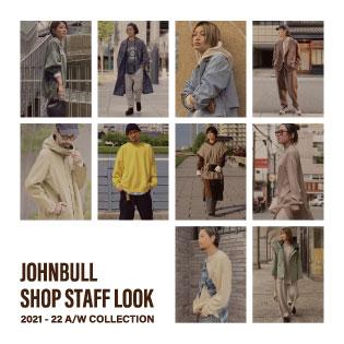 JOHNBULL SHOP STAFF LOOK