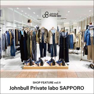 Johnbull Private labo SAPPORO
