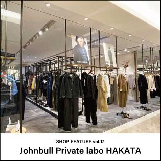 Johnbull Private labo HAKATA