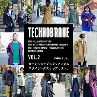 TECHNOBRANE VOL.2