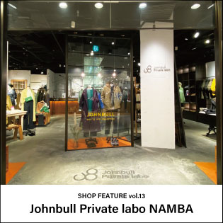 Johnbull Private labo なんば店
